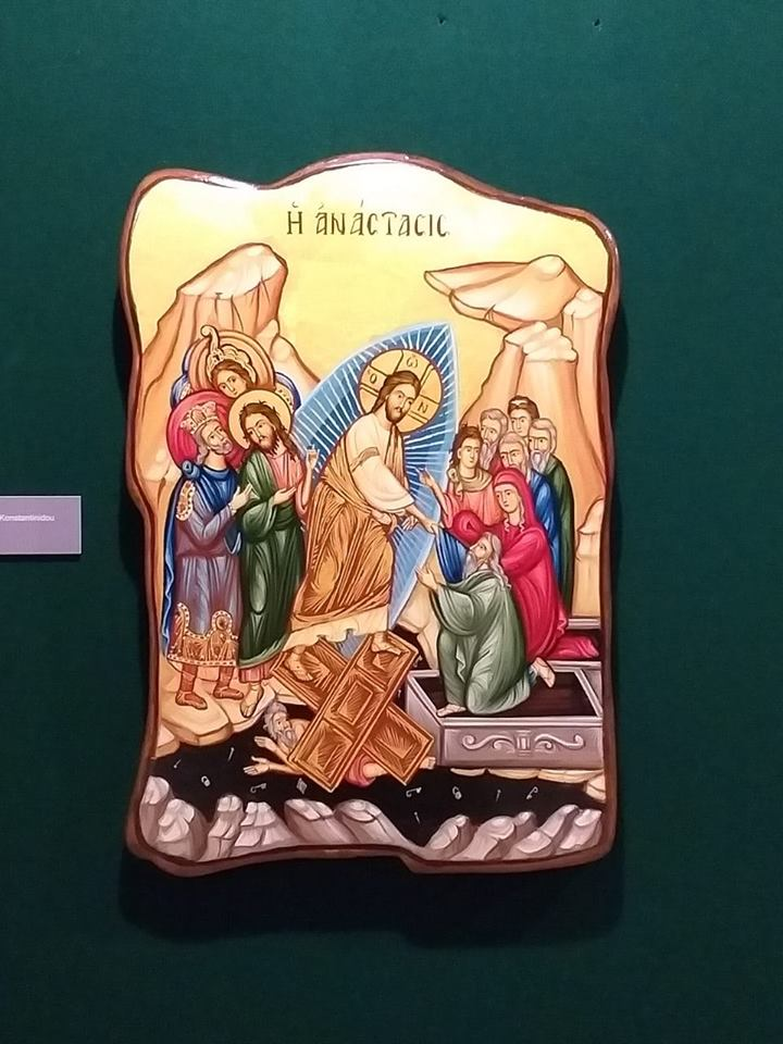 Inter-Parliamentary Assembly of Orthodoxy ICON