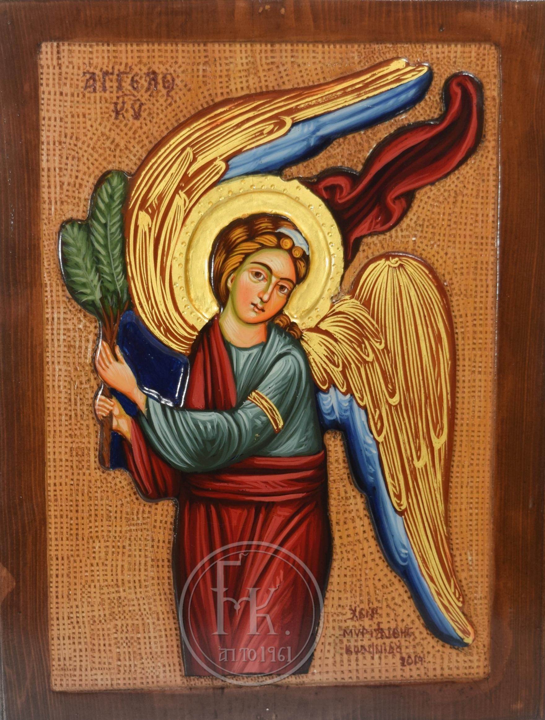 Lord Angel
